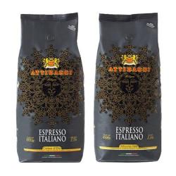 Attibassi Gourmet set 2x1 kg, zrnková káva